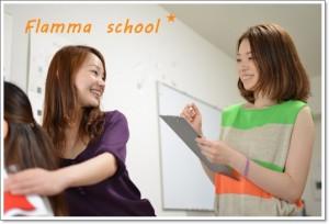flamma-lesson - コピー
